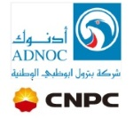 ADNOC Signs Offshore Concessions with    - Europétrole