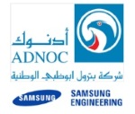 ADNOC Awards Two Major Contracts to    - Europétrole