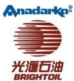 Anadarko Announces USD1.075 Billion China Divestiture