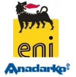 Eni and Anadarko set the unitization of Area 4 and 1 in the Rovuma Basin offshore Mozambique