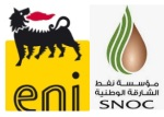 Eni enters in the UAE Sharjah Emirate signing Areas A, B and C Onshore Exploration Concessions