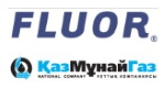 Fluor Awarded Engineering Services Agreement by KPO in Kazakhstan