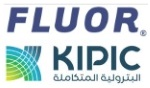 First Modules Arrive for the KIPIC Al-Zour Project