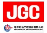 JGC Agrees on Strategic Co-operation with COOEC of China