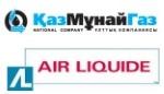 Air Liquide se renforce au Kazakhstan avec une acquisition significative et un contrat de long terme